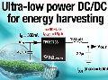 可将采集能量提升70%的DC/DC降压转换器