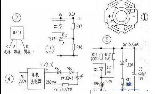 逆天设计:看手机充电器是咋被整成LED驱动电源?