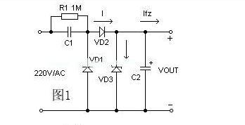 经验分享:电容器降压更优于电阻降压为什么?