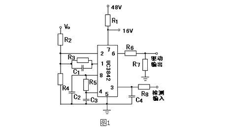 备受青睐的uc3842芯片的电压反馈电路工作原理详解