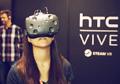 解决VR的燃眉之急:HTC Vive的Lighthouse室内定位技术