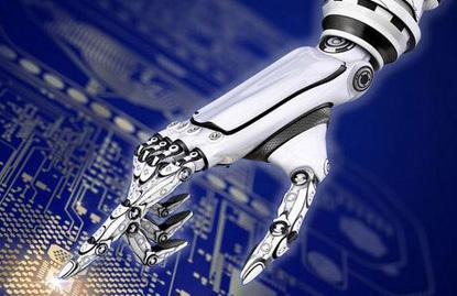 2016年四川(成都)物联网与智能硬件产业高峰论坛