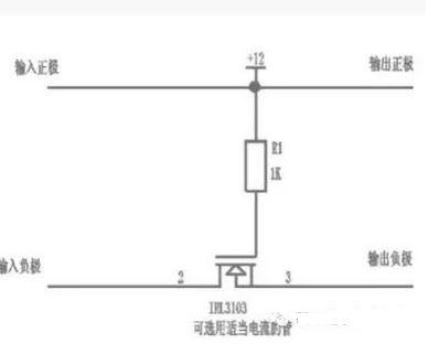 如何设计防反接保护电路?