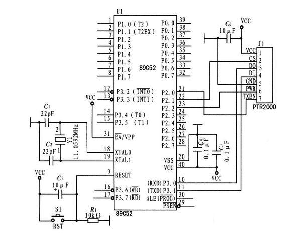 电路精选:NFC无线通信系统接口与复位电路模块设计