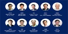 如何应对医疗产业变革?2017中国医疗科技大会报名倒计时