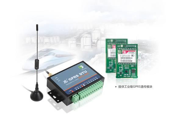 智能灯具中zigbee无线技术方案解析