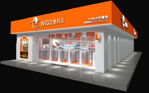 WIGO无人店亮相2018广州智能零售及无人售货展