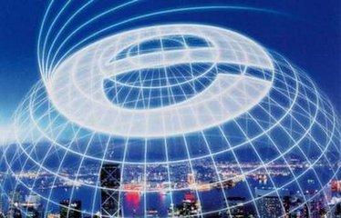 在物联网SoC中整合蓝牙IP技术的应用