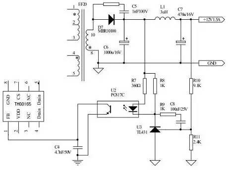 解析开关电源中光耦的作用与光耦反馈接法