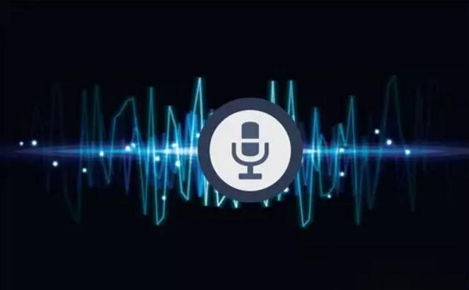 一文了解人机交互中语音识别技术
