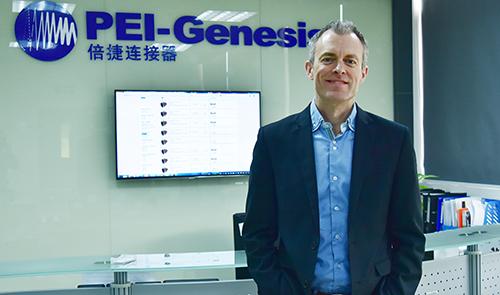 PEI-Genesis:不一样的订货感受 体验定制化的连接器