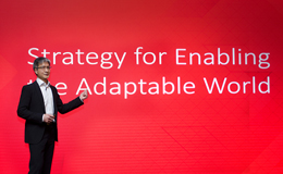 Xilinx CEO 描绘公司新愿景与战略蓝图