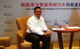 安富利傅锦祥:未来汽车电子仍面临诸多挑战