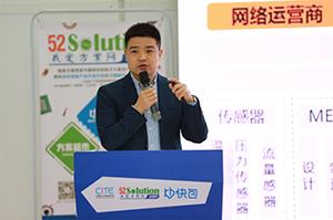 【原创】赛迪顾问:工业物联网三大趋势,四大机遇与挑战