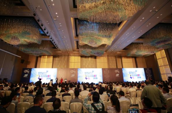 【原创】2018 ST中国峰会聚焦物联网,强势打造STM32生态系统