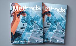 贸泽Methods 技术杂志又出新作,带你深入了解数字孪生的奥秘