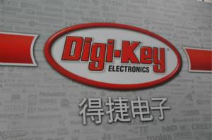 为庆祝 618 购物节,Digi-Key 推出购物赢好礼活动