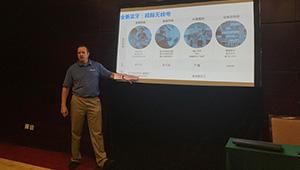 【原创】2018年蓝牙设备出货将达40亿,蓝牙Mesh将开启工业和商业应用新场景