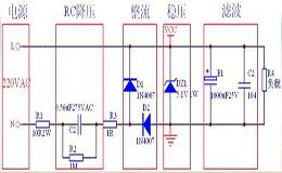 干货 | 最全的分析阻容降压电路及应用