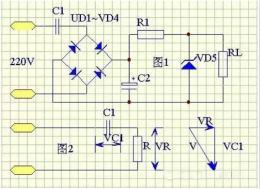 电容降压电路计算方法