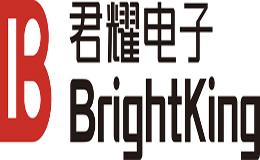 君耀电子与您相约2018中国(成都)电子信息博览会