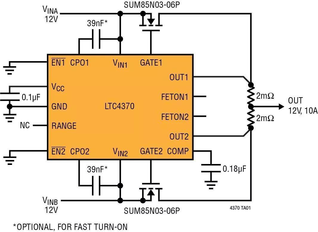 集成电路为高可靠性电源提供增强的保护和改进的安全功能
