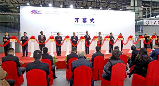 上海申通地铁集团召开11月上海国际轨道展工作会议