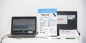 村田小型化RFID标签的六大应用
