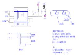 高压电容器好坏的判断方法
