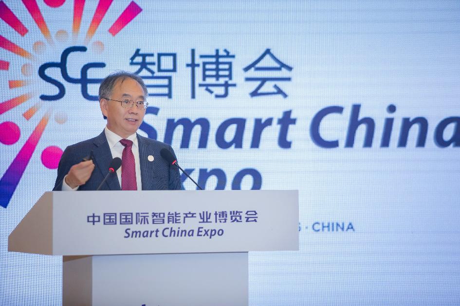 新思科技亮相中国国际智能产业博览会,推动中国汽车电子产业智能化的新生态体系建设