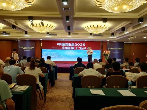 首届广东佛山三水工业园区创新创业大赛顺利落幕