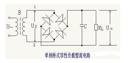 解析单相、三相,半波、整波整流电路