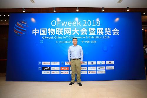 中服云石磊:工业互联网带来新机遇 企业面临挑战