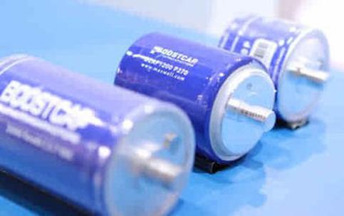 解析超级电容的工作原理有哪些?