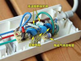 电源插座如何防雷?巧用压敏电阻&陶瓷气体放电管