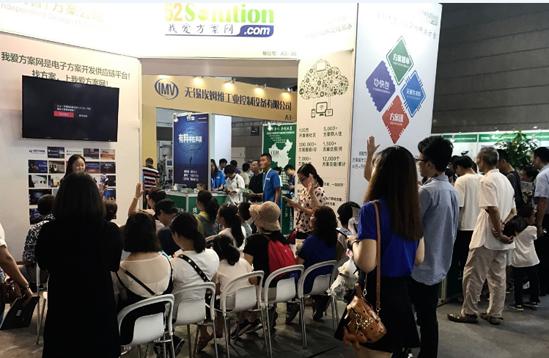 我爱方案网应邀参加第92届中国电子展:展示物联网自动化方案!