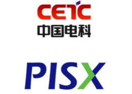 92届中国电子展上将隆重发布全球首台超级针X射线成像系统
