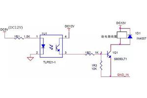 各种光耦驱动继电器电路图分析
