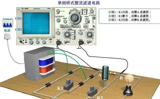 分析二极管单相桥式整流滤波电路