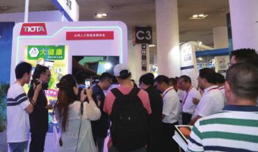 2019第五届中国(国际)物联网博览会邀请函