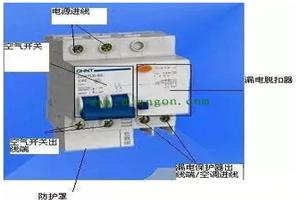 漏电保护开关反着安装,能否起到保护作用?
