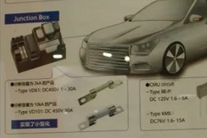 汽车连接器的应用特点和发展趋势