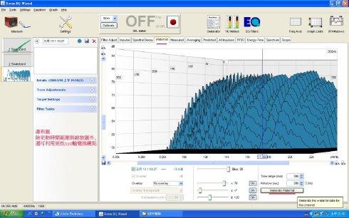 简析电声器件和电声系统的设计