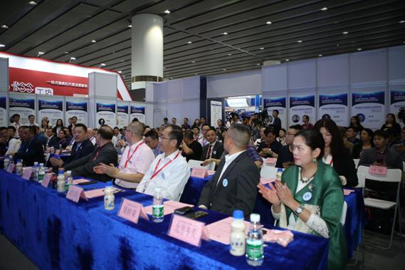 第七届2019亚太自助售货行业高峰论坛暨新品发布会将于2月在广州召开