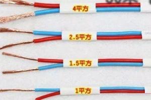 三种根据电流选择导线的方法介绍