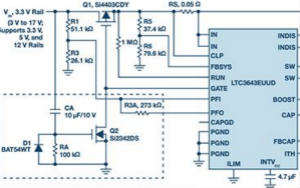 适用于5V和12V电压轨的备份电源解决方案