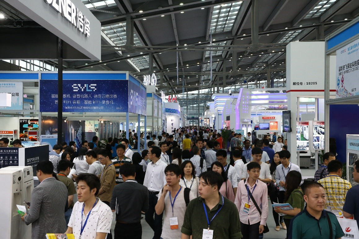 CITE看广州:政策牵引下的广州集成电路产业发展迅猛