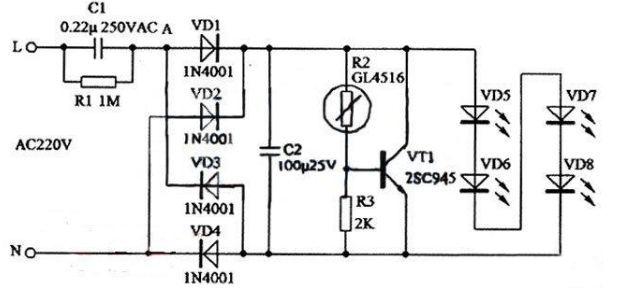 【收藏】LED灯驱动电源电路图大全