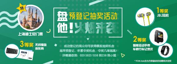 PCIM Asia国际研讨会聚焦电力电子行业最新科研成果