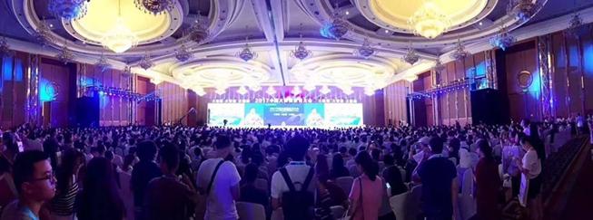 聚焦蓉城?丨2019中国(成都)电子信息博览会7月开幕
